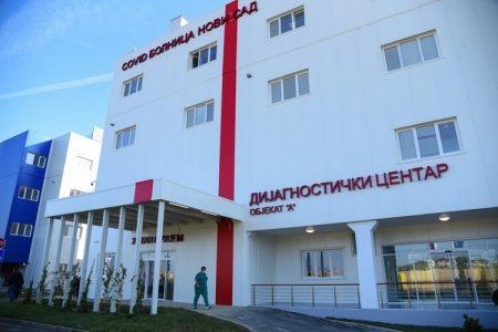 Otvorena kovid bolnica u Novom Sadu