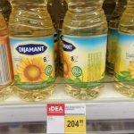 Nedimović: Trošak zbog skupljeg ulja nije ni pola espresa u kafiću